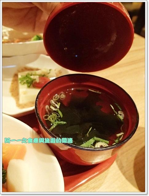 image057平田廚房