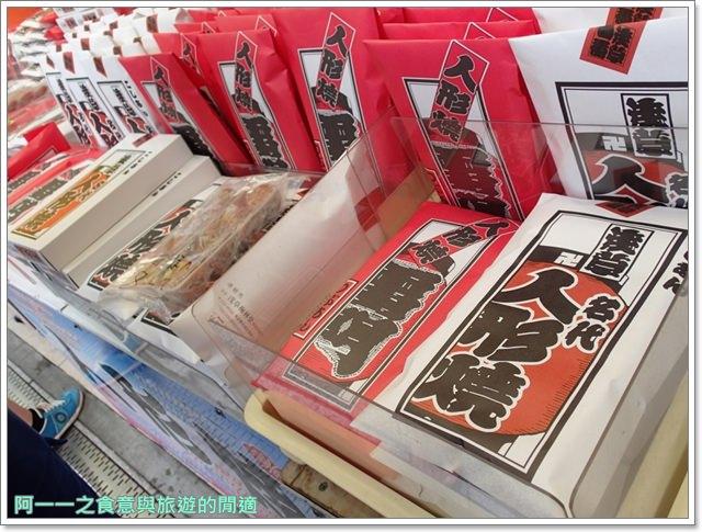 日本東京美食淺草人形燒雷門飛松海鮮丼image006