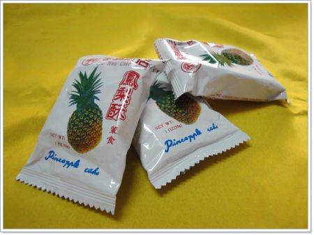 基隆李鵠餅店 鳳梨酥~增一分則太甜,減一分則太淡的