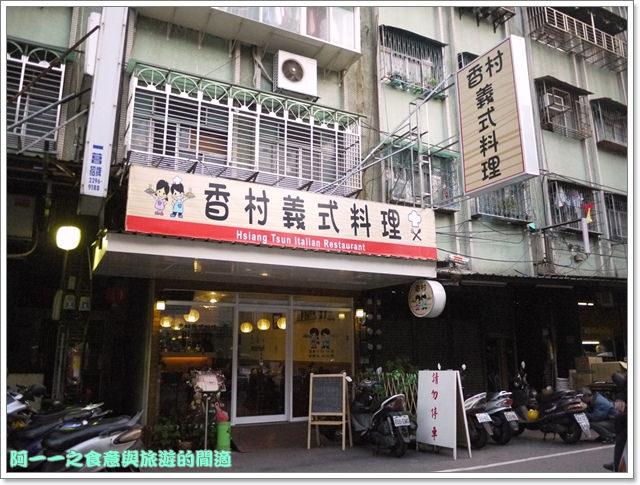 image003香村