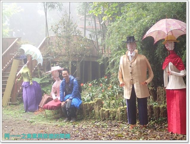 南投溪頭自然教育園區台大image133