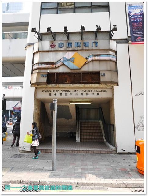 香港景點中環半山手扶梯叮叮車中環街市逛街image007