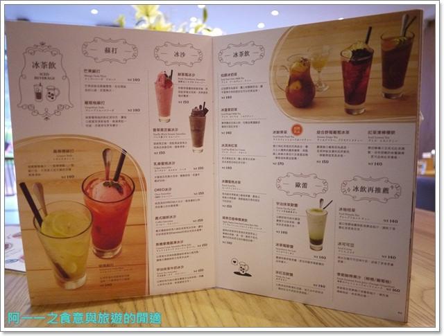 捷運中山站美食下午茶早午餐松山線佐曼咖啡館image013