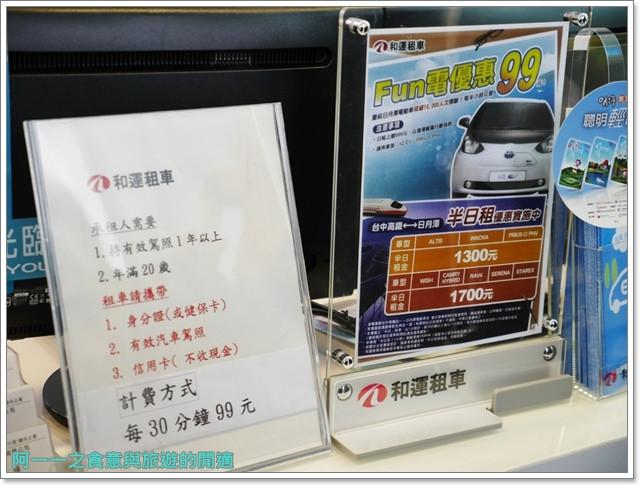 日月潭南投旅遊景點低碳鐵馬電動車電動船雲品下午茶image061