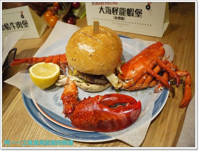 韓式炸雞牛肉漢堡台北西華飯店b-oneimage033
