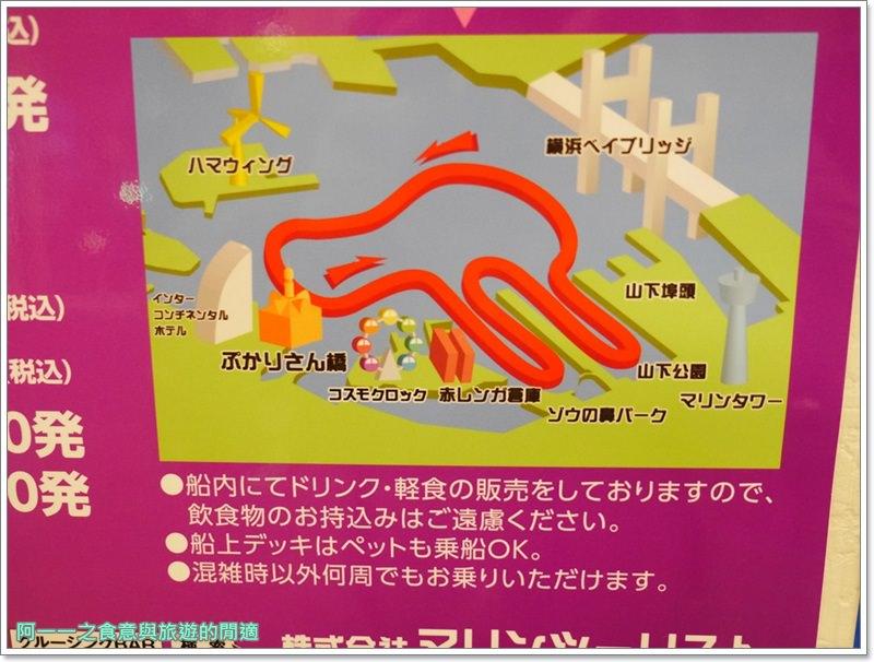 橫濱港夜景.veltra.東京旅遊.觀光船.日劇.浪漫image022