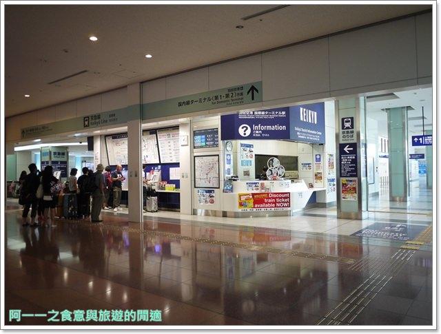 日本東京自助松山機場貴賓室羽田空港日航飛機餐image055