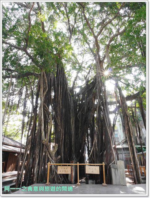 台中文學館.第五市場阿義紅茶冰.日式建築.古蹟.台中文學公園image022