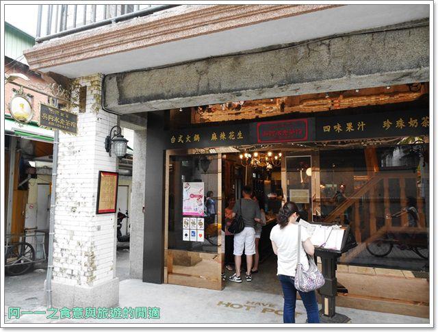 捷運雙連站美食聚餐吳阿水老茶館火鍋團購卷image002