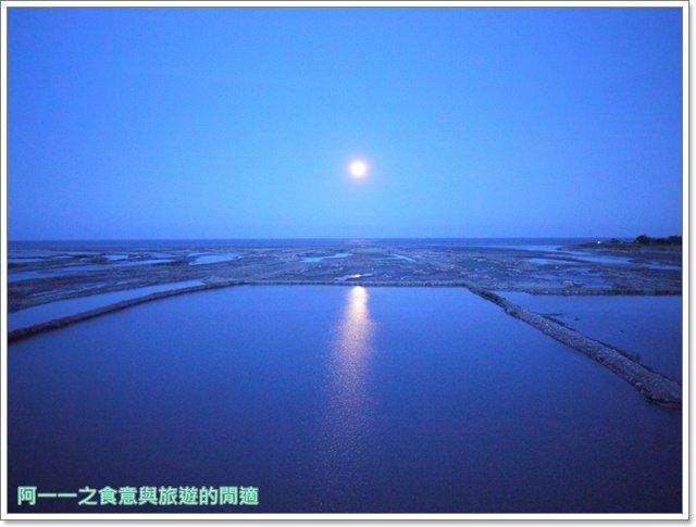 台東旅遊景點夜訪小野柳釋迦冰淇淋image001