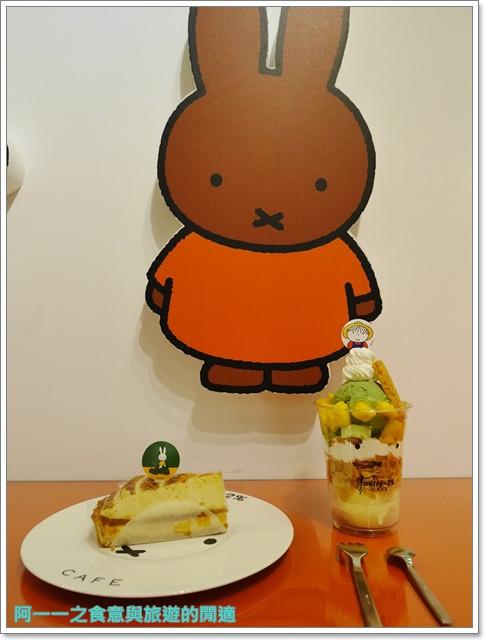 米菲兔咖啡miffy x 2% cafe甜點下午茶中和環球購物中心image021