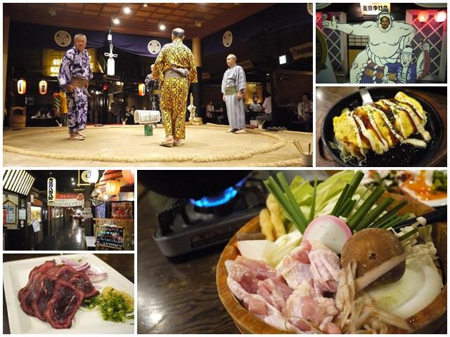 日本東京自助兩國相撲美食火鍋八百八町page
