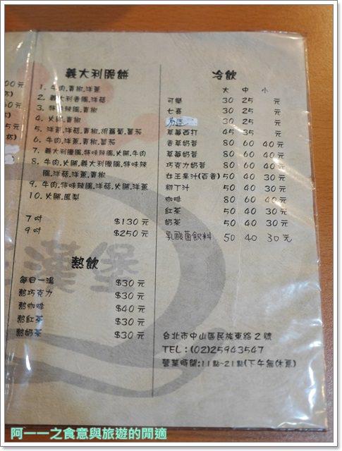 台北捷運圓山站美食女王漢堡炸雞披薩老店奶昔image009