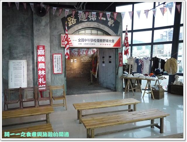 kano大魯閣電影場景再現展image081