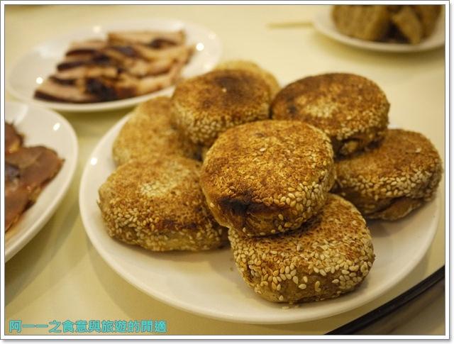image033北平都一處中式料理