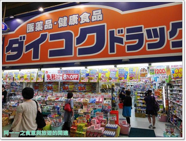 大阪美食.天神橋筋商店街.權太呂.握壽司.平價image010