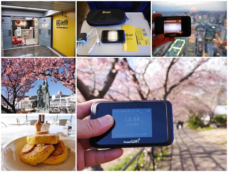 東京wifi上網推薦 jetfi 4G上網分享器/實用APP介紹(有優惠/東京伊豆實測)~網路吃到飽,多人分享更划算