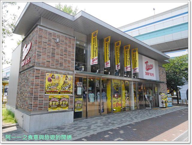 甲子園歷史館.阪神虎.kano.棒球.兵庫景點image011
