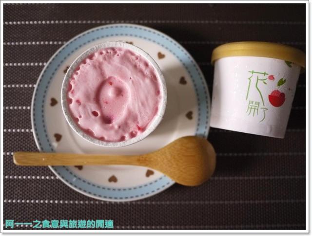 團購美食義式冰淇淋花開了手工冰淇淋image039