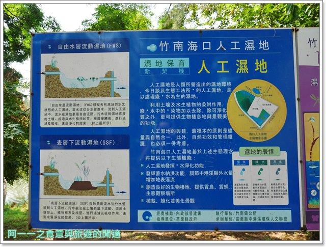 苗栗旅遊.竹南濱海森林公園.竹南海口人工濕地.長青之森.鐵馬道image005