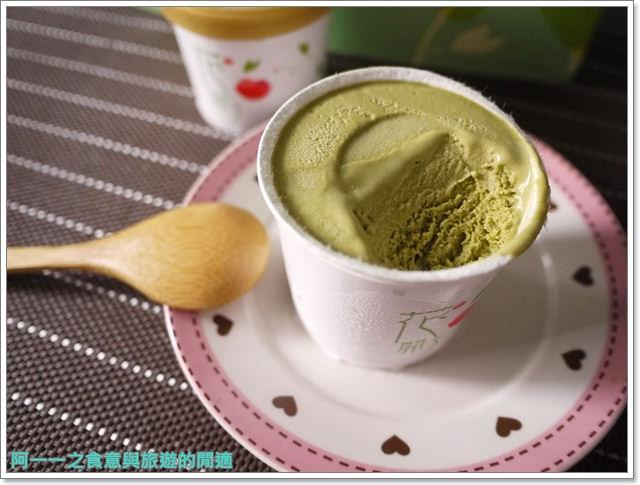 團購美食義式冰淇淋花開了手工冰淇淋image059