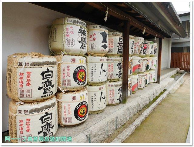 神戶景點推薦.生田神社.鳴門雕燒本舖.必吃美食.鯛魚燒.小吃image008