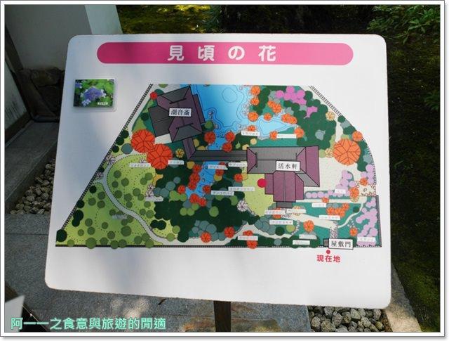 姬路城好古園活水軒鰻魚飯日式庭園紅葉image006