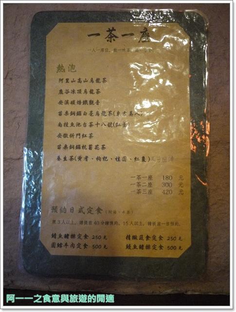 台中景點台中刑務所演武場道禾六藝文化館園區image021