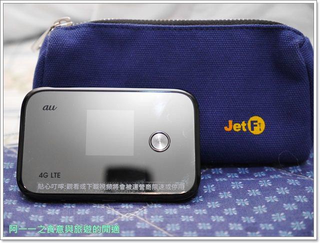 日本九州上網.行動網路分享器.jetfi.wifi.租用image001