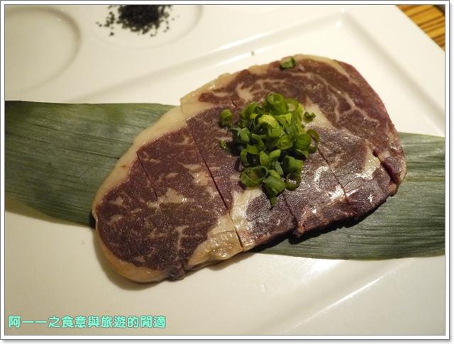 燒肉王品原燒和牛極黑牛沙朗image087