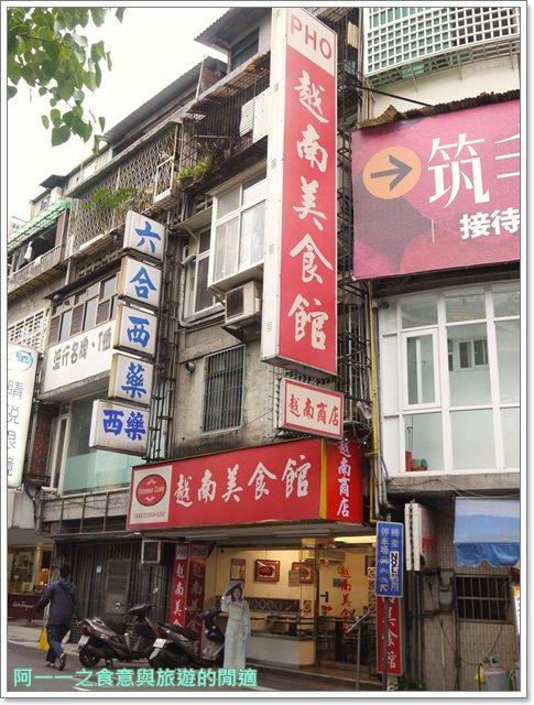 台北士林捷運芝山站美食越南美食館image001