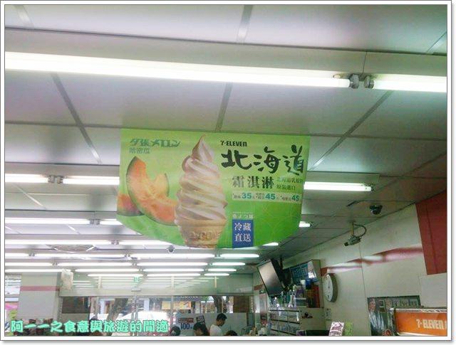 7-11哈密瓜霜淇淋家樂福法式霜淇淋吉野家優格霜淇淋image009