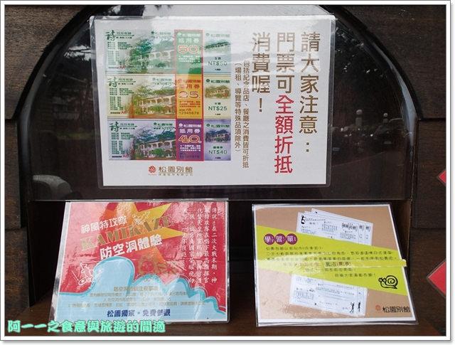 花蓮景點松園別館古蹟日式建築image003
