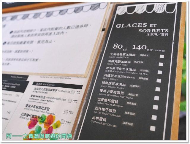 花蓮美食.下午茶.邊境法式點心坊.冰淇淋.甜點.自由廣場image011