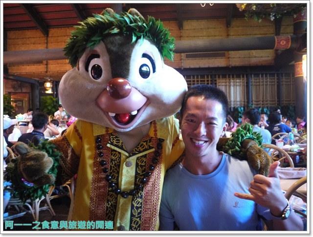 東京迪士尼樂園美食午餐秀煙燻火雞腿波里尼西亞草壇餐廳image036