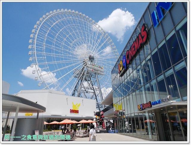 expocity.萬博紀念公園.OSAKAWHEEL大阪購物中心.摩天輪image093