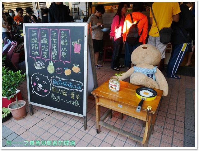 餓店碳烤吐司.捷運三重國小站.美食.早餐.雙倍起司肉蛋image007
