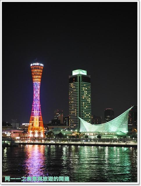 神戶港.MOSAIC馬賽克廣場.夜景.交通.ua.景點image058