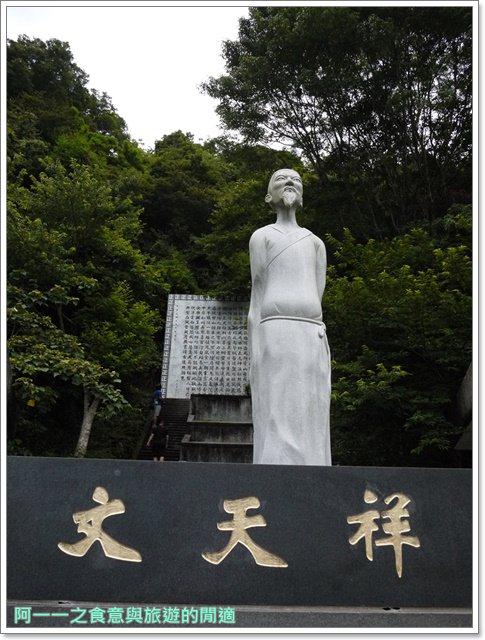 花蓮太魯閣燕子口九曲洞慈母橋錐麓斷崖文天祥公園image048
