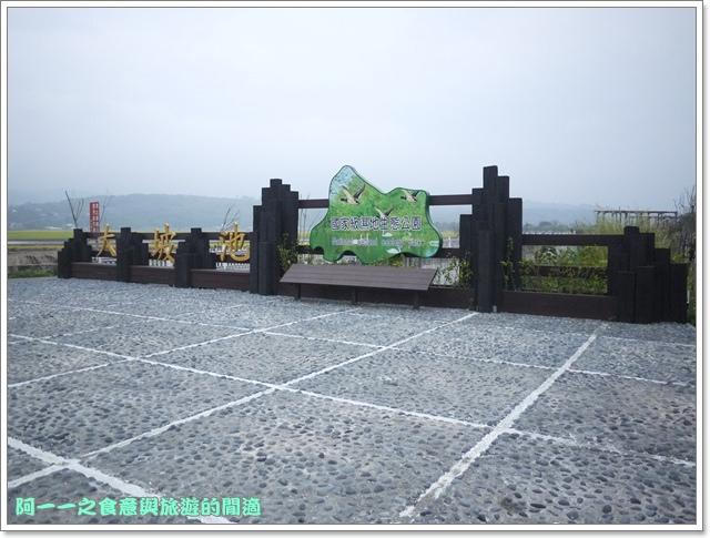 image029池上伯朗大道金城武