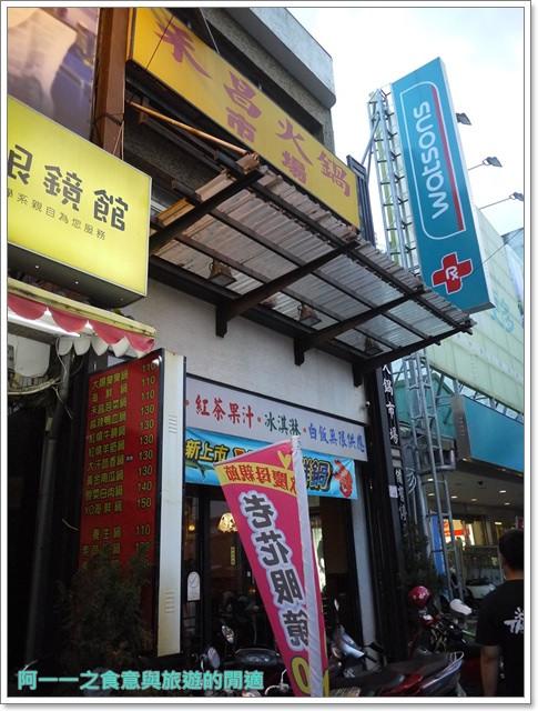 台東平價美食禾昌火鍋市場image001