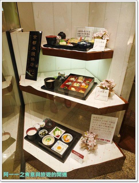 京都大丸百貨美食.手創館.さくら茶屋.湯葉.豆腐料理image010