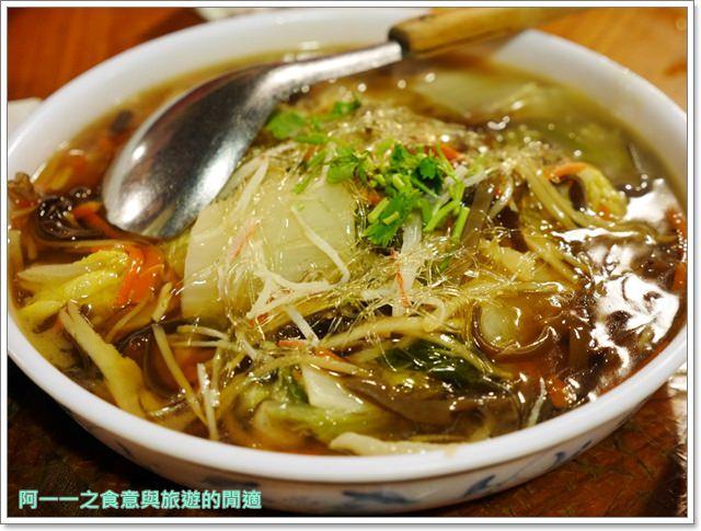新竹北埔美食.泥磚屋客家菜餐廳.聚餐.老屋image019