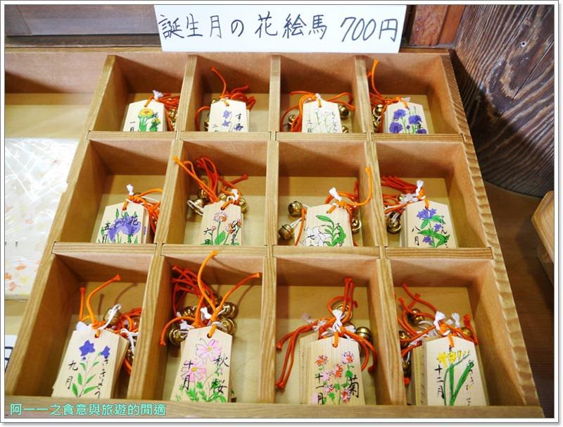 日本岡山旅遊.吉備津神社.桃太郎.迴廊.image052