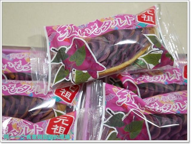 日本沖繩伴手禮甜點紅芋塔御菓子御殿image004