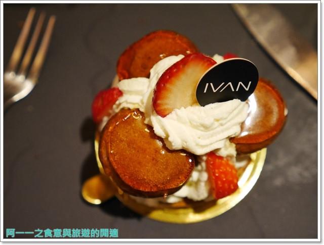 台東熱氣球美食下午茶翠安儂風旅伊凡法式甜點馬卡龍image052