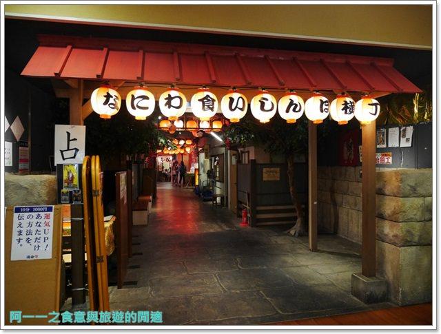 大阪周遊卡美食.鶴橋風月.大阪燒.天保山..大阪港image011