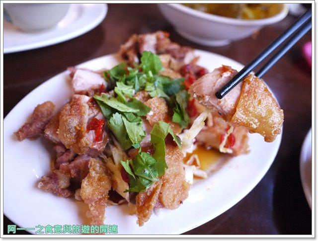 北海岸三芝美食越南小棧黃煎餅沙嗲火鍋聚餐image057