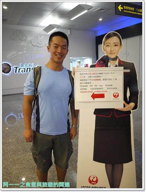 日本東京自助松山機場貴賓室羽田空港日航飛機餐image005