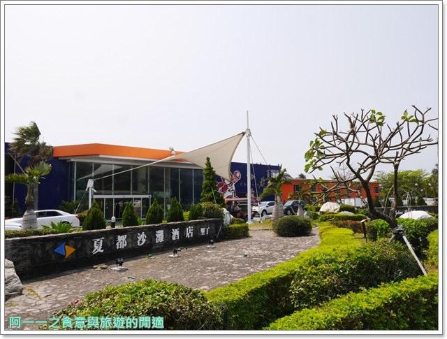 墾丁夏都沙灘酒店.屏東住宿.渡假.親子旅遊image012